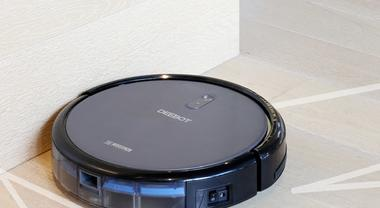 The Ecovacs Deepbot N79S vs the N79: What is the Difference Between the Two?