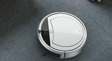 The Xiaomi VIOMI VXRS01: a Budget Robot Vacuum with Mapping and App control