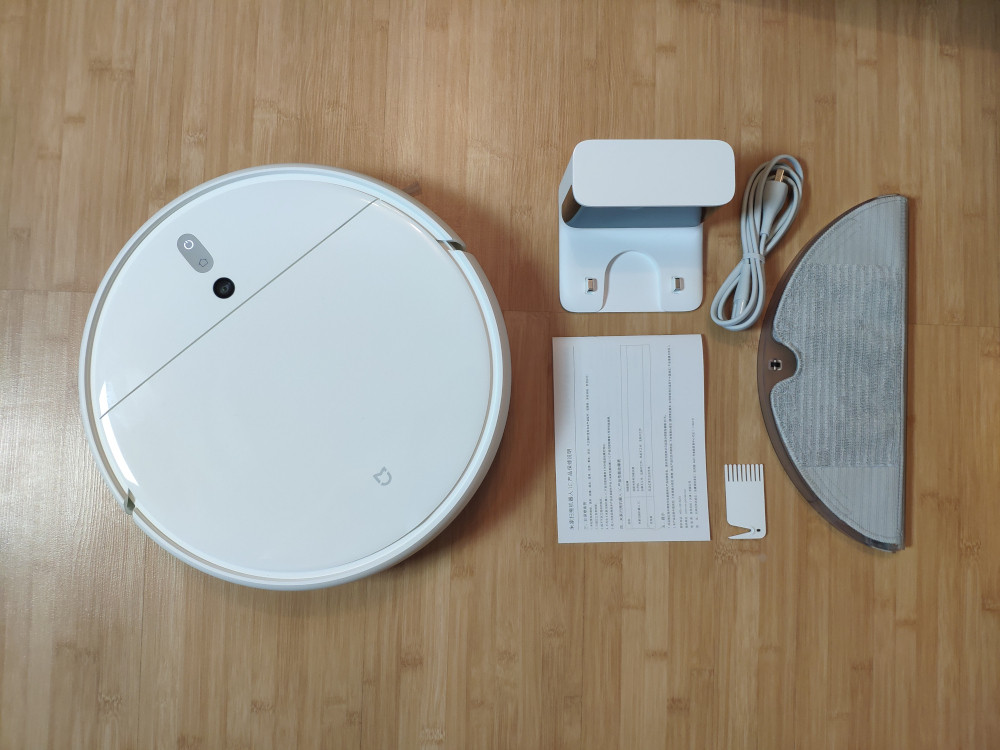 Xiaomi MiJia 1C Review: Impressive Cleaning Performance at a Reasonable Price