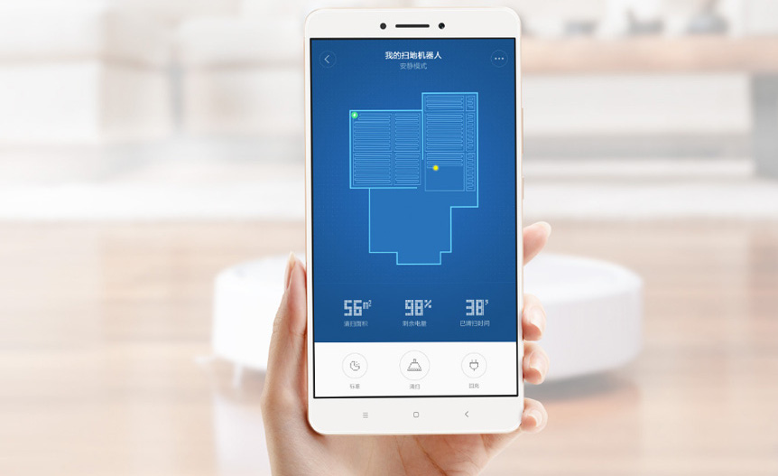 Smartphone App to control the Mi Robot